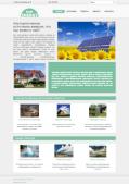 Адаптивный сайт - альтернативные источники энергии